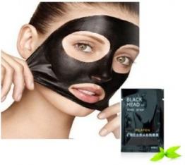 Pilaten Black Head Peel Off Maske 10 + 2 Sparset von BOOLAVARD - 1
