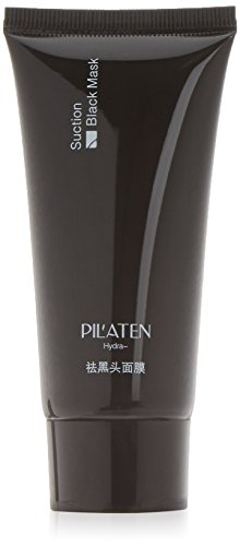 Pilaten - Hydra Black Mask - Anti-Pickel Gesichtsmaske - Pickel Mitesser Killer - 1